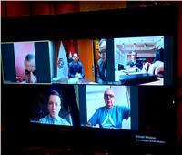 القابضة المعدنية تستكمل اجتماعات مشروعات التطوير من خلال تقنية الفيديو كونفرنس
