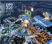 عاجل| شبح التأجيل يهدد إكسبو دبي 2020