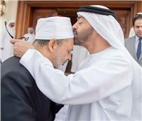 محمد بن زايد لـ«شيخ الأزهر»: نمد يد العون لخروج العالم من دوامة كورونا