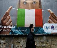 كسرت حاجز المائة ألف إصابة.. إيطاليا تواصل الانزلاق في مستنقع «كورونا»