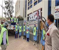 جامعة دمنهور تتولى تطهير مجمع مواقفمحافظة البحيرة