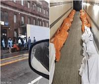 فيديو| بسبب كورونا.. «شاحنة الجثث» تثير الذعر في نيويورك