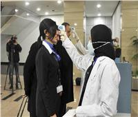 قنصلية مصر بالرياض: عزل أي مصري يصل القاهرة يثبت إيجابيته لـ«كورونا»