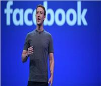 فيسبوك تتخذ إجراءات مالية لمساندة الصحفيين في مواجهة كورونا
