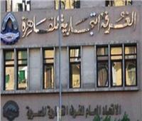 شعبة المستوردين تكشف عن مخزون مصر من الشاي