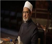 الإمام الأكبر يشيد بخطة الأمم المتحدة لمواجهة فيروس كورونا