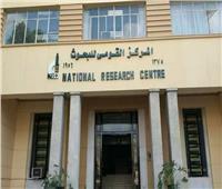 تعليق فعاليات «قومي البحوث الاجتماعية» للوقاية من كورونا