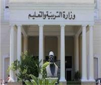 «التعليم» تعلن آليات تقييم طلاب المصريين فى الخارج