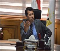 وزير الرياضة يوجه باستمرار فتح مراكز الشباب للبريد والتأمينات والمعاشات لصرف رواتب المواطنين