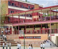 بسبب «كورونا».. تأجيل التقديمات للعام الدراسي الجديد في إسبانيا لمايو المقبل