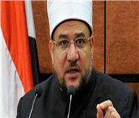 فيديو.. وزير الأوقاف: مخالفة قرار منع صلاة الجماعة بمثابة القتل الخطأ