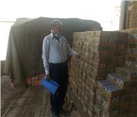 ضبط ١٤٠٠ لفة قمر الدين و13473 علبة جبن منتهية الصلاحية بالقاهرة
