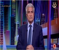 وائل الإبراشى : تدوينة الرئيس تؤكد وجود تناغم بين المسئولين والشعب فى مواجهة كورونا