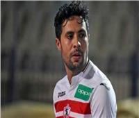 محمد إبراهيم: كنت أتمنى إنهاء مسيرتي مع الزمالك