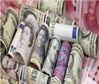 انخفاض أسعار العملات الأجنبية.. واليورو يسجل17.14جنيه