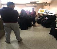 امسك مخالفة | زحام في مكتب بريد «ههيا»