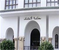 قرار جديد من «استئناف الإسكندرية» لمواجهة كورونا