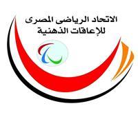 أمل جمال مديرًا تنفيذيًا للاتحاد الرياضي للإعاقات الذهنية