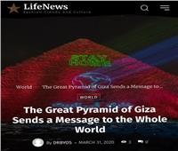 الصحف العالمية تشيد بدور مصر في مواجهة كورونا