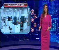 في 14 يوما فقط.. الإمارات تنشئ ثاني أكبر مختبر لتحاليل كورونا