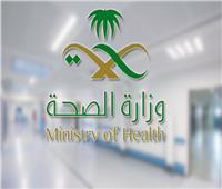 «الصحة السعودية» تعلن عن ثلاث مهن تساعد على انتشار «كورونا»
