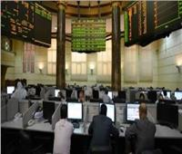 ارتفاع مؤشرات البورصة المصرية بمنتصف التعاملات