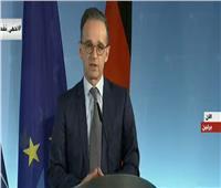 بث مباشر| مؤتمر لوزير الخارجية الألماني بشان مكافحة فيروس كورونا