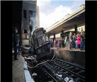 النص الكامل للأحكام الرادعة على المتهمين الـ 14 بحيثيات حادث قطار محطة مصر