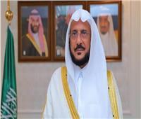 ننشر نص برقية وزير الشئون الإسلامية السعودي لأسرة الراحل محمود زقزوق