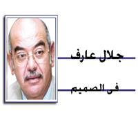 العزل الصحى.. ورسائله الايجابية!!