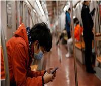 بعد انتشار كورونا.. قصة 3 ألوان تظهر على هواتف الصينيين