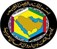 مجلس التعاون الخليجي يتحد سعيًا لتمديد حظر الأمم المتحدة للسلاح على إيران