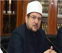 وزير الأوقاف: فتح المساجد وإقامة الجمع في الفترة الحالية إثم ومعصية