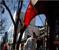 الصين تنصح الدبلوماسيين الأجانب بعدم السفر إلى بكين