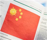 """بمشاركة 1.4 مليار صيني .. """"حداد وطني"""" على ضحايا كورونا .. السبت"""