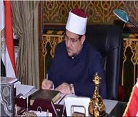 وزير الأوقاف يوضح عقوبة مخالفي قرار غلق المساجد