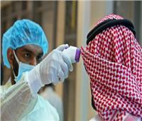 الصحة السعودية تسجل 154 حالة إصابة جديدة بفيروس كورونا