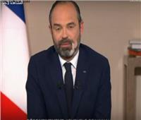 فيديو| رئيس الوزراء الفرنسي يكشف حقيقة رفع حظر التجول
