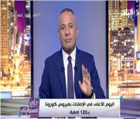 أحمد موسى: الاستهتار وعودة المصريين سببا في زيادة الإصابات بكورونا