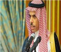 الخارجية السعودية: لم ننسحب من اتفاق «أوبك» بل روسيا هي من خرجت