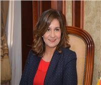 وزيرة الهجرة تثمن مبادرات المصريين بالخارج لتجاوز أزمة «كورونا»