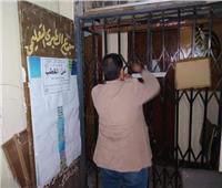 الداخلية تغلق 49 مركزا تعليميا وتضبط 263 محلا ومطعما مخالفا