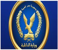 الأمن العام يضبط 25 قطعة سلاح وينفذ 45 ألف حكم في 24 ساعة