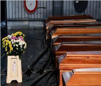 ارتفاع وفيات كورونا حول العالم إلى أكثر من 60 ألفًا