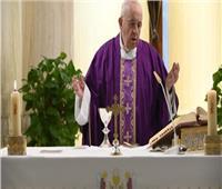 البابا فرنسيس: نصلي لكي يمنحنا الرب ضميرًا مستقيمًا