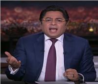 «خالد أبو بكر» يتقدم ببلاغ على الهواء للنائب العام الكويتي