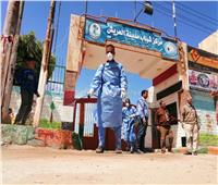 صحة سيناء  نتيجة تحاليل العينات بالعريش سلبية