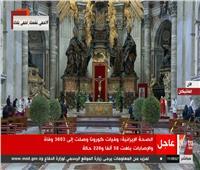 بث مباشر  بابا الفاتيكان يحتفل بـ « أحد الشعانين »