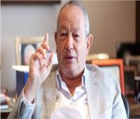 نجيب ساويرس ينعى رئيس وزراء ليبيا الأسبق