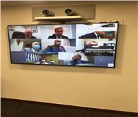 مجلس إدارة بنك التنمية الصناعية يجتمع عبر الفيديو كونفرانس